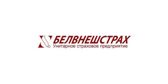 """УСП """"Белвнешстрах"""""""